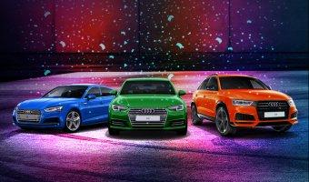 АЦ Беляево представляет эксклюзивную коллекцию Audi