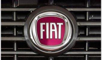 Fiat уходит с авторынка России