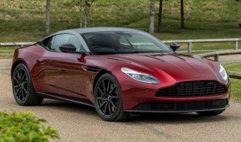 Эксклюзивный Aston Martin DB11 посвятили Королевской регате