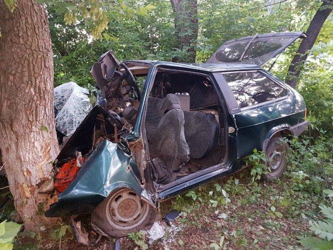 Шесть человек пострадали в ДТП в Башкирии (1).jpg
