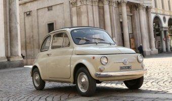 Fiat 500 назвали произведением искусства