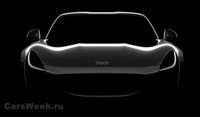 TVR показали тизер нового спорткара