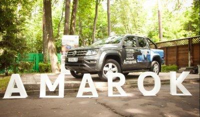 Фольксваген Центры Авторусь представили автомобили Volkswagen Amarok и Multivan дипломатическим сотрудникам