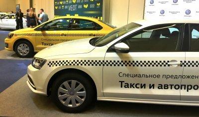 Дилерские центры Volkswagen Группы Компаний Авторусь приняли участие в V Международном Евразийском форуме «Такси»