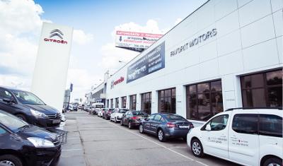 Покупка нового автомобиля Citroen у официального дилера