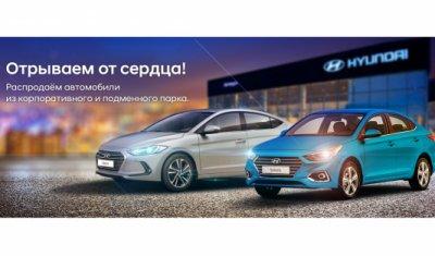 Hyundai в наличии с ПТС: особые условия для клиентов!