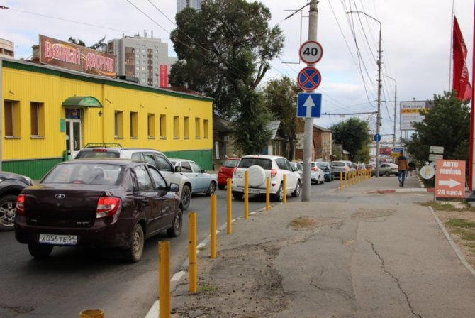 Два человека пострадали в массовом ДТП на мосту «Саратов – Энгельс» (8).jpg