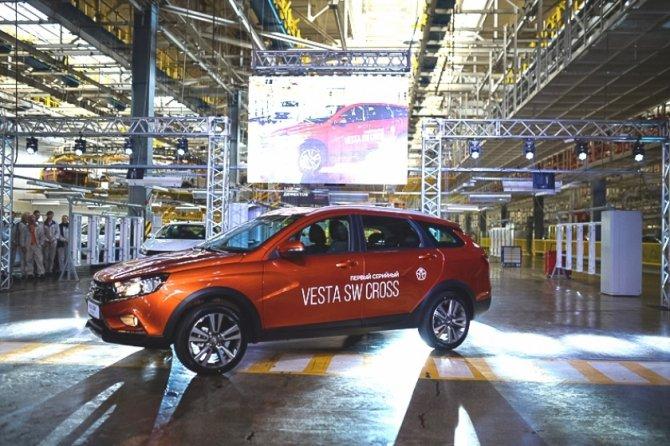 11 сентбяря 2017 г. стартовало производство LADA Vesta SW и LADA Vesta SW Cross1.jpg