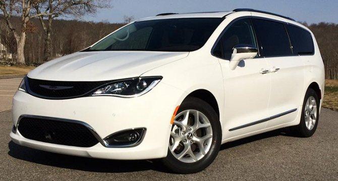 Белый Chrysler Pacifica