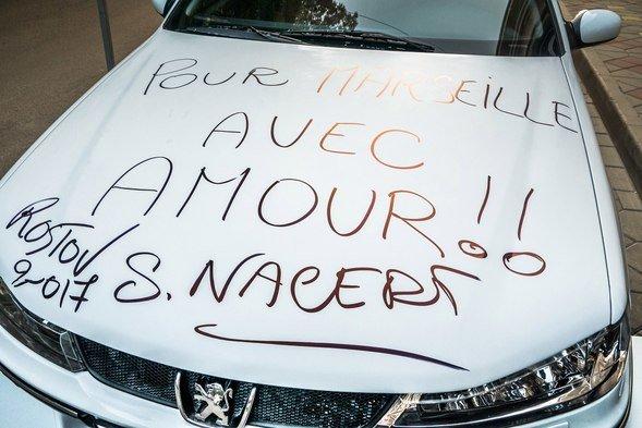 Автограф на Taxi