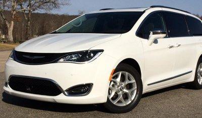 Белый минивэн Chrysler Pacifica будет самым дешевым