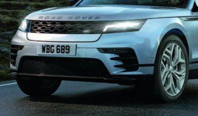 Кроссовер Road Rover из прошлого века возродится в 2019 году