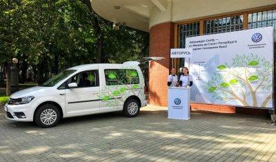 Дилерские центры Volkswagen Группы Компаний Авторусь приняли участие в ЭКОФЕСТ – 2017