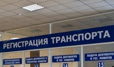 В России стали чаще регистрировать автомобили на юрлица