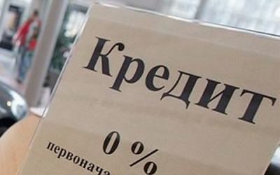 Зарубежные продажи российских автомобилей обойдутся бюджету в 30 млрд рублей