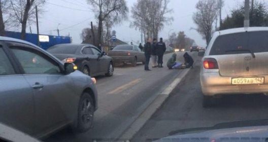 В Кемерове иномарка сбила женщину-пешехода