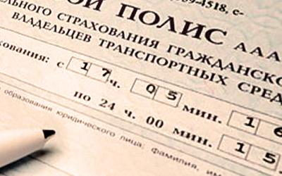 6 миллионов российских автовладельцев ездят без полисов ОСАГО