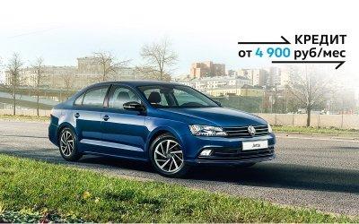 Максимум преимуществ на Volkswagen Jetta