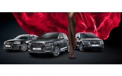 Ваша удачная партия в Audi Центре Север