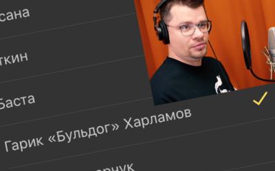 После голосов Уткина иБасты «Яндекс.Навигатор» заговорил голосом Гарика Харламова