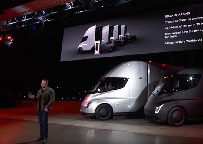 Tesla Semi презентация