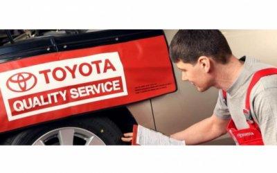 Комплексная диагностика Toyota – будьте уверены в своем автомобиле на 100%