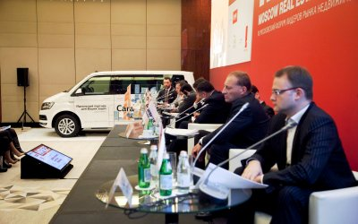 Коммерческие автомобили Volkswagen на Московском форуме рынка недвижимости «MREF-2017».