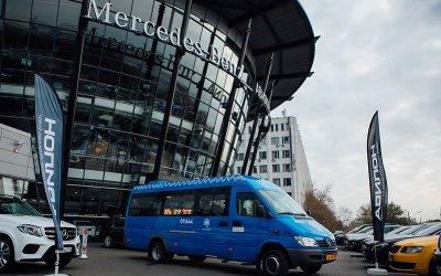 АГ «АВИЛОН» пополнила парк ГУП «Мосгортранс» на 98 автобусов «Мерседес-Бенц» Sprinter Classic