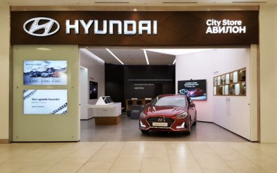 Первые итоги работы Hyundai City Store АВИЛОН