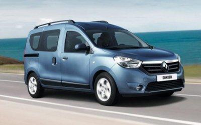 Предзаказ Renault Dokker в RTDService
