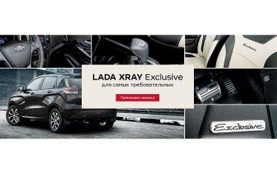 Самая экстравагантная! LADA XRAY Exclusive в ТЕХИНКОМ