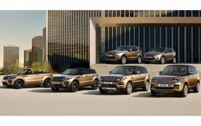 Land Rover покупают в АВИЛОН. Это же элементарно! Land Rover 2016 г.в. с выгодой до 1 840 000 рублей!