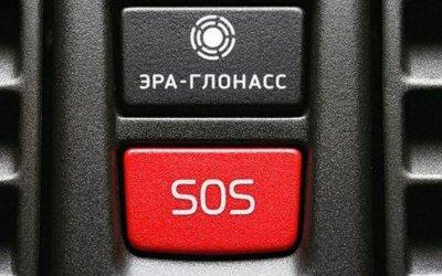 На терминалах ГЛОНАСС появится вторая кнопка - для монетизации