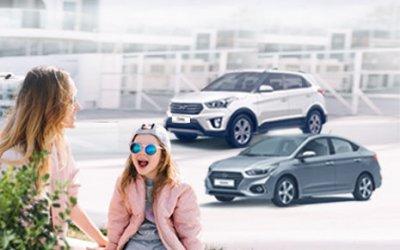 Лизинг для физических лиц в АВИЛОН Hyundai