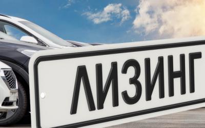 Чем отличается лизинг от автокредита?