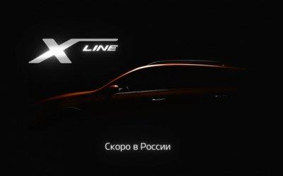 За неделю до старта продаж в России стала известна цена на KIA Rio X-Line