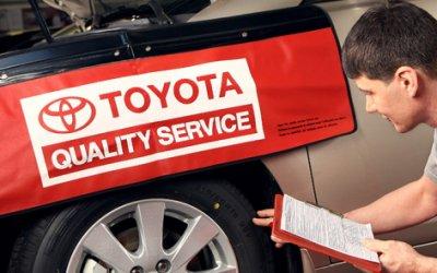 Послегарантийное ТО автомобилей Toyota