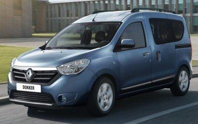 Обновленный фургон Renault Dokker будет представлен 5 декабря
