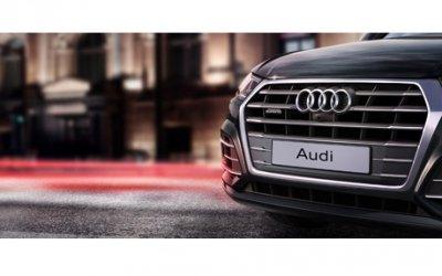 От заката до рассвета специальная стоимость на ремонт Audi