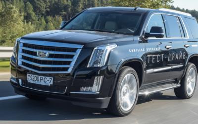 General Motors свернул белорусское производство из-за низкого спроса в России