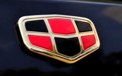 Китайская Geely купила часть бизнеса Volvo по производству легковых автомобилей