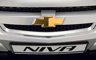Chevrolet Niva с 2018 года станет дороже
