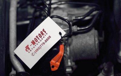 Техническое обслуживание Nissan по выгодным ценам и за минимальное время