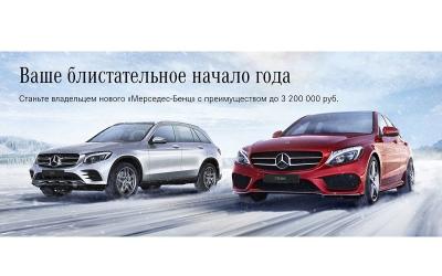 Начните год с преимуществом до 3 200 000 рублей в «МБ-Измайлово»