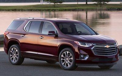 Chevrolet Traverse станет впервые доступен для покупки в России уже в марте