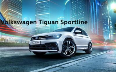 Новый Volkswagen Tiguan Sportline: комфорт при любых обстоятельствах