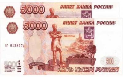 Справедливый суд: за взятку в 10 тыс. руб. инспектору ГИБДД - штраф 10 тыс. руб.