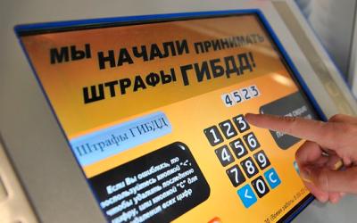 В Госдуме предложили проводить лотерею с призами из штрафов за нарушения ПДД