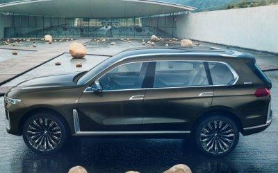 Обнародована дата премьеры и старта продаж нового кроссовера BMW X7