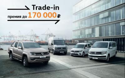 Ваше преимущество до 170 000 рублей: специальные условия на коммерческие автомобили Volkswagen
